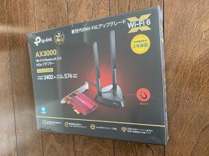 Archer TX3000Eパッケージ