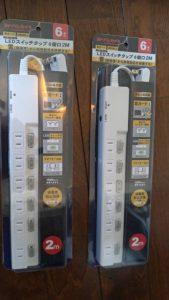 LEDスイッチタップ六個口2M