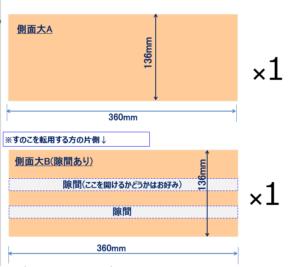 ケーブルボックス設計図2