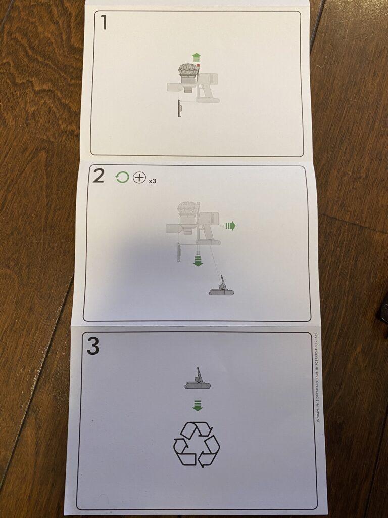 ダイソンの電池交換の説明書