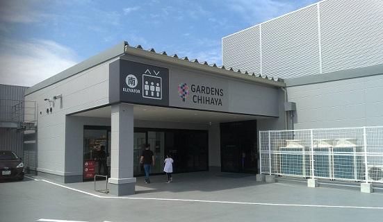 ガーデンズ千早3階駐車場から2階へ