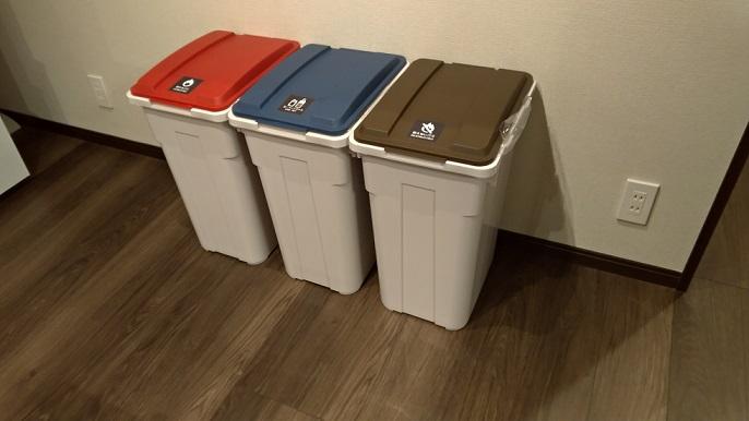 Rakuten Stay HOUSE ✖ WILL STYLE佐世保のゴミ箱