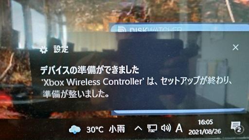 BluetoothでデバイスをXBOX ONEのコントローラーを検出