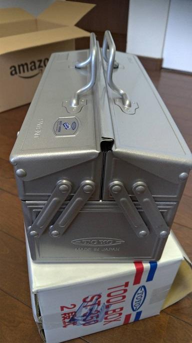 TOYOスチール製2段式工具箱